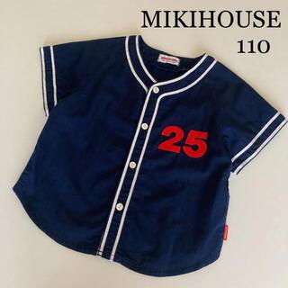 mikihouse - ミキハウス 半袖 シャツ ブラウス ロゴ 110  春 夏 ファミリア