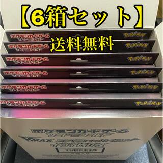 ポケモン(ポケモン)の【未開封】ポケモンカード イーブイヒーローズ Vmax スペシャルセット×6(Box/デッキ/パック)