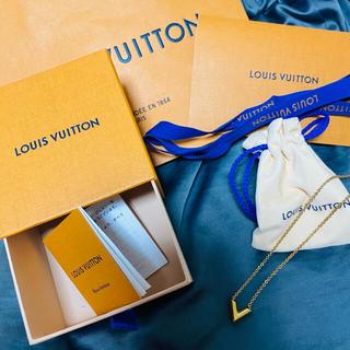 ルイヴィトン(LOUIS VUITTON)のルイヴィトン エセンシャルV(ネックレス)