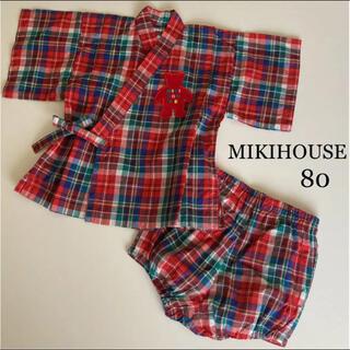 ミキハウス(mikihouse)のミキハウス 甚平 浴衣 チェック くま 80 夏 セット ファミリア (甚平/浴衣)