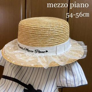 mezzo piano - メゾピアノ  麦わら帽子 レース付き 54-56  夏 ミキハウス ファミリア