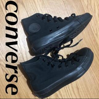 CONVERSE - converse♡ハイカット♡スニーカー♡オールスター♡ブラック