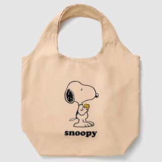 SNOOPY - GU スヌーピー イージーケアエコバッグ(抗菌防臭機能付き)Peanuts