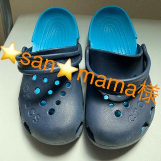 crocs - クロックス サンダル キッズ