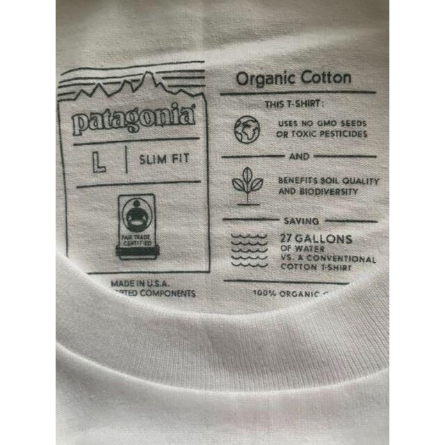 patagonia(パタゴニア)のパタゴニアT サーフ L 白T 夏T マリンスポーツ マウンテン 山 海 登山 メンズのトップス(Tシャツ/カットソー(半袖/袖なし))の商品写真