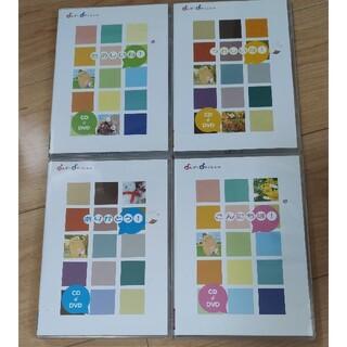 ヤマハ(ヤマハ)のヤマハ音楽教室 おんがくなかよしコース CD・DVD 4巻 中古品 こんにちは (キッズ/ファミリー)