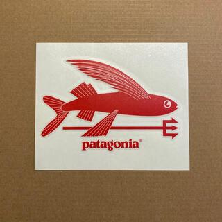 パタゴニア(patagonia)のパタゴニア FCD Surfboards ステッカー フライングフィッシュ(サーフィン)