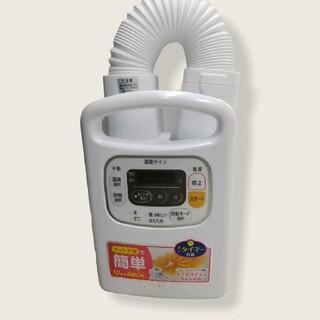 アイリスオーヤマ - 布団乾燥機 カラリエ FK-C3-WP 2021年製