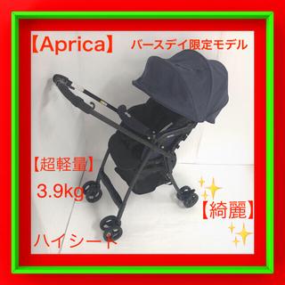 Aprica - 【綺麗】‼️ カルーンエアー アカチャンホンポ限定モデル 超軽量