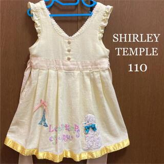 Shirley Temple - シャーリーテンプル  ワンピース ジャンパースカート プードル   メゾピアノ