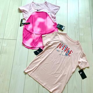 ナイキ(NIKE)の新品 NIKE 半袖 Tシャツ ピンク キッズ 2点セット 160 スポーツ(Tシャツ/カットソー)