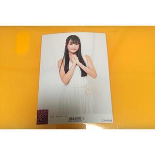 エヌエムビーフォーティーエイト(NMB48)のꕤ*.゚ NMB48 岡本怜奈(アイドルグッズ)