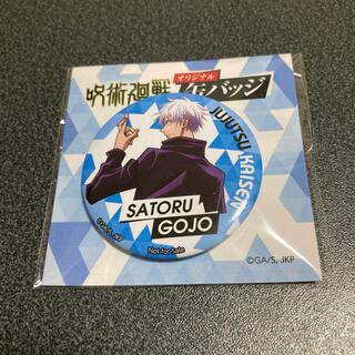BANDAI - 呪術廻戦 五条悟 セブンイレブンキャンペーン缶バッジ