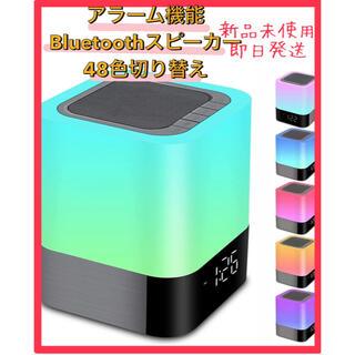 Bluetooth スピーカー マルチモード 卓上ライト 目覚まし時計 常夜灯