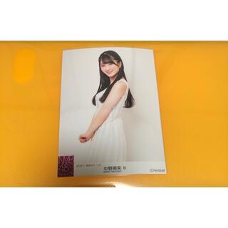 エヌエムビーフォーティーエイト(NMB48)のꕤ*.゚ NMB48 中野美来(アイドルグッズ)