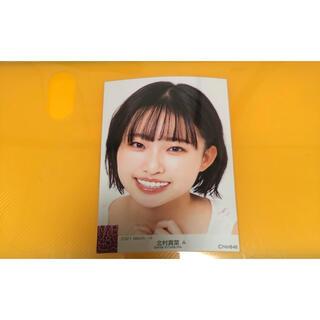エヌエムビーフォーティーエイト(NMB48)のꕤ*.゚ NMB48 北村真菜(アイドルグッズ)
