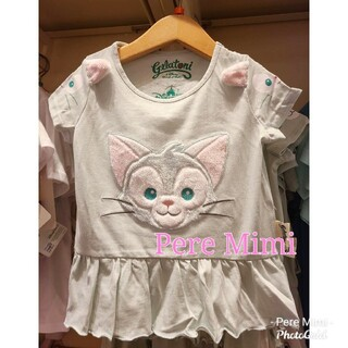 ジェラトーニ(ジェラトーニ)の香港ディズニー ジェラトーニ キッズ Tシャツ Mサイズ 115-130(Tシャツ/カットソー)