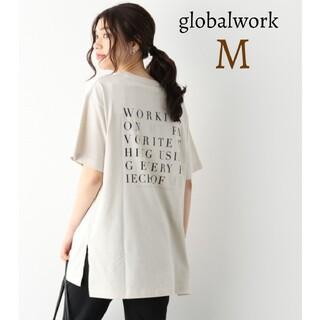 GLOBAL WORK - 新品 グローバルワーク バックプリントロゴチュニックTシャツ トップス 半袖