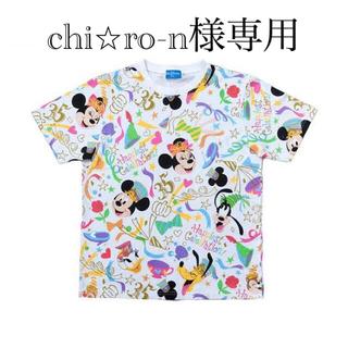 ディズニー(Disney)のchi⭐︎ro-n様専用 ディズニーランド 35周年期間限定Tシャツ (Tシャツ(半袖/袖なし))