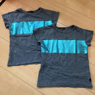 カルディア(CALDia)のカルディア キッズTシャツ110 2枚セット 双子(Tシャツ/カットソー)