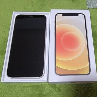 iPhone - 中古 iPhone12 mini 128GB ホワイト simフリー 美品