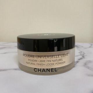 CHANEL - CHANEL プードゥルユニヴェルセルリーブル カラー 20クレールです。