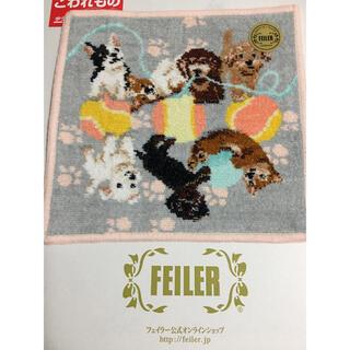 FEILER - フェイラー プレイフルパピー ハンカチ新品