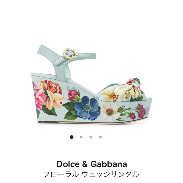 DOLCE&GABBANA(ドルチェアンドガッバーナ)のDOLCE&GABBANA フローラルウェッジサンダル レディースの靴/シューズ(サンダル)の商品写真