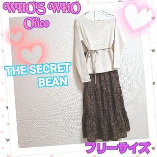 フーズフーチコ(who's who Chico)の☆ Chico& THE SECRET BEANセットアップ カゴバッグ付き(セット/コーデ)