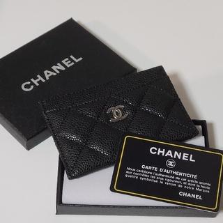 CHANEL - chanel シャネル カード入れ 名刺入れ カードケース