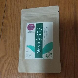 オーガライフ べにふうき 80g(健康茶)