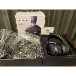 SONY - SONY MDR-Z7 ソニー ヘッドフォン