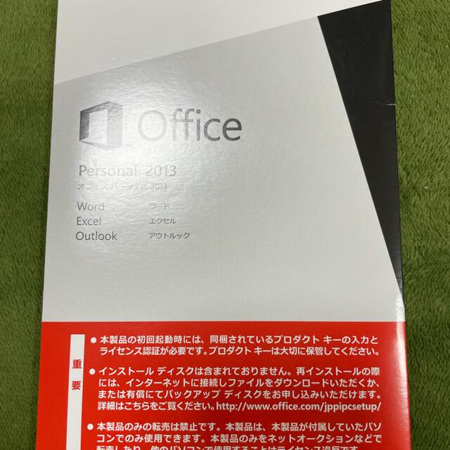 Microsoft(マイクロソフト)のボナンザ様 スマホ/家電/カメラのPC/タブレット(PC周辺機器)の商品写真