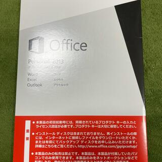 Microsoft - Microsoft Office Personal 2013 OEM