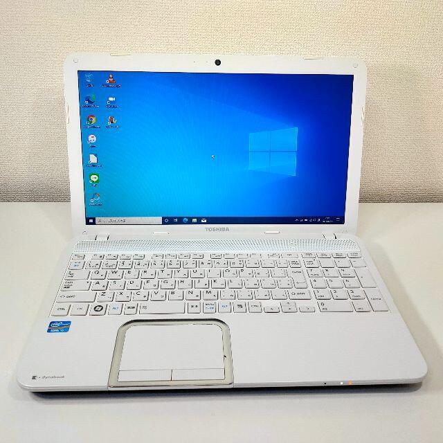 東芝(トウシバ)の【極美品】TOSHIBA dynabook ノートパソコン i5 (749) スマホ/家電/カメラのPC/タブレット(ノートPC)の商品写真