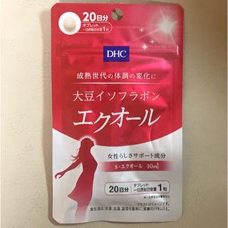 ディーエイチシー(DHC)のDHC 大豆イソフラボン エクオール 20日分 20粒(その他)