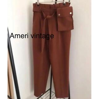 Ameri VINTAGE - 【美品】Ameri Vintage Pocket Belt Pants