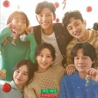 韓国ドラマ 都会の男女の恋愛法 DVD(韓国/アジア映画)