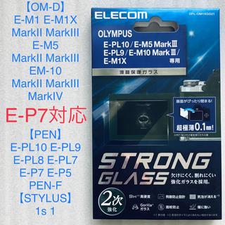 エレコム(ELECOM)のオリンパス OM-D E-PL 液晶保護 強靭ゴリラ ガラス フィルム E-P7(その他)