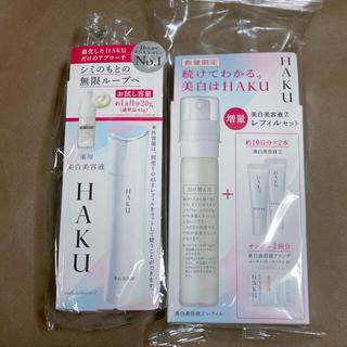 SHISEIDO (資生堂) - 資生堂 HAKU メラノフォーカスZ SHISEIDO 45g+40g 外容器付