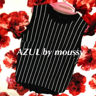アズールバイマウジー(AZUL by moussy)のAZULbymoussy♡にゃんみ様専用(タンクトップ)