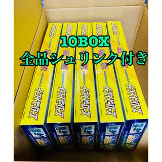 ポケモン(ポケモン)のイーブイヒーローズ 強化拡張パック  10BOX 新品 シュリンク付  送料無料(Box/デッキ/パック)