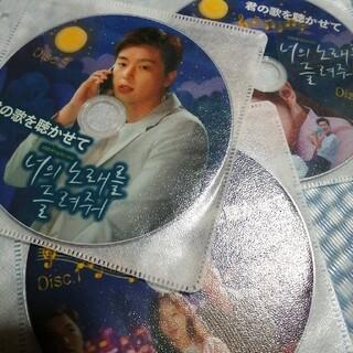 韓国ドラマ DVD 君の歌を聴かせて 全6巻(韓国/アジア映画)