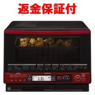 日立 - HITACHI スチームオーブンレンジ ヘルシーシェフ MRO-SS8(R)赤