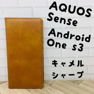 アクオス(AQUOS)のSHARP AQUOS sense  AndroidOne s3 スマホケース(Androidケース)