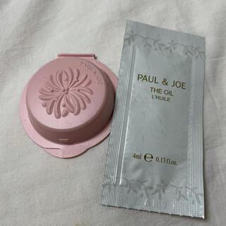 PAUL & JOE - Paul & JOE ファンデーション 試供品 おまけ付き