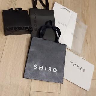 シロ(shiro)の【送料無料】ショップ袋6点セット(ショップ袋)