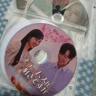 韓国ドラマ DVD ブラームスが好きですか 全6巻(韓国/アジア映画)