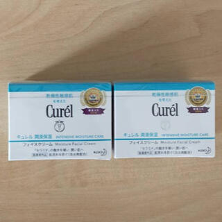 Curel - キュレル フェイスクリーム 2個セット