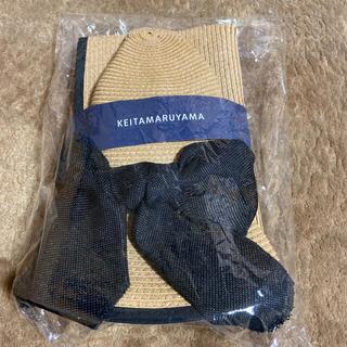 ケイタマルヤマ(KEITA MARUYAMA TOKYO PARIS)のケイタ マルヤマ JALオリジナル ハット&クラッチバッグセット(麦わら帽子/ストローハット)